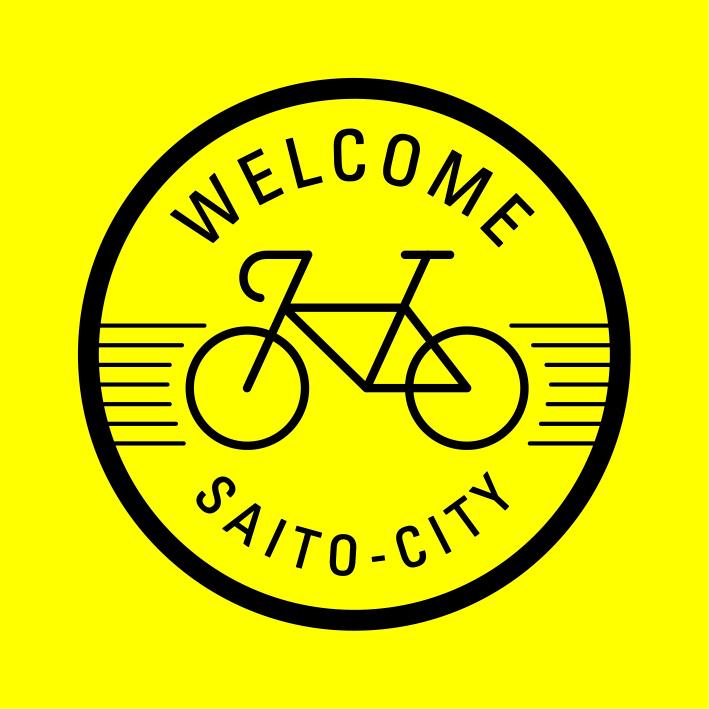 【サイクル・宮崎】日本遺産のまち 西都を巡るサイクルフォトラリー 2021.9.26