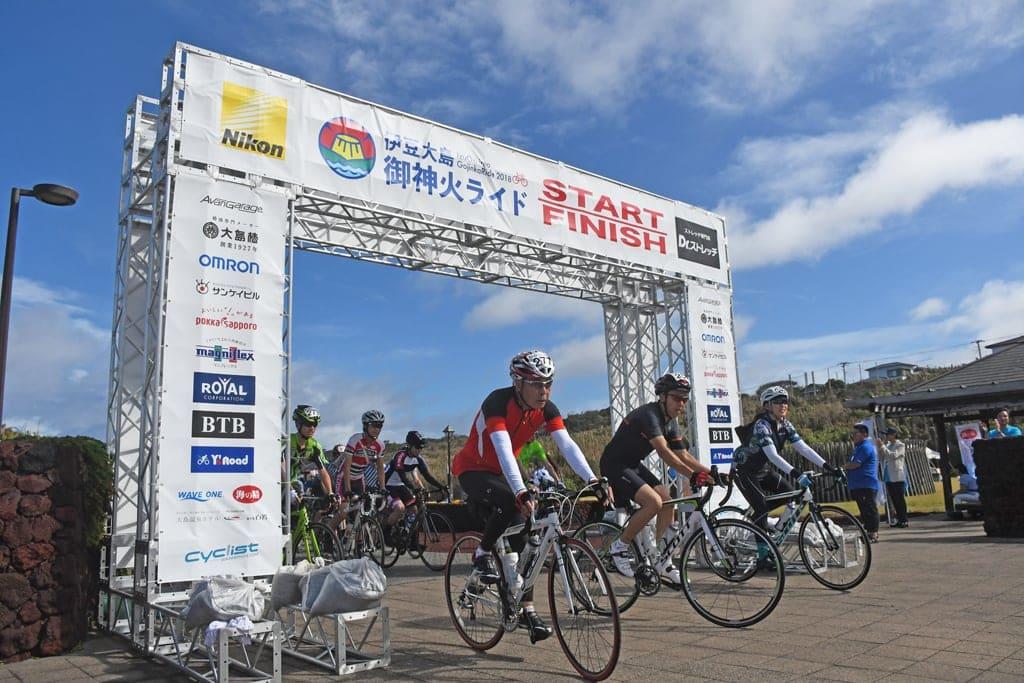 イベントのイメージ画像